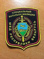 PATCH POLICE BELARUS - NATIONAL TRANSIT RAILWAYS PATCH - ORIGINAL!