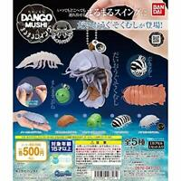 (Capsule toy) Pill bugs plump swing Giant Isopod [all 5 sets]