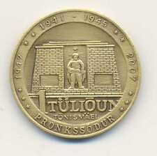Estonia Bronze Soldier Private Brass Coin 1 Apple of Discord 2007