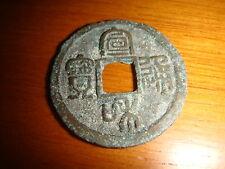 CHINA Northern Sung, 1119~1125 A.D. Xuan He Tong Bao, VF Scarce!