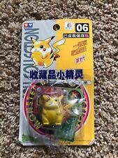 NEW 1998 NINTENDO TOMY POKEMON POCKET MONSTER ACTION FIGURE - Pikachu # 06