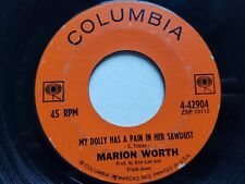 """MARION WORTH - Shake Me I Rattle (Squeeze Me I Cry) 1964 POP 7"""" Columbia"""