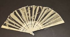 Beautiful Victorian Carved / Piereced Spangled Silk Hand Fan as is