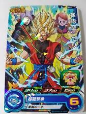 Carte Dragon Ball Z DBZ Super Dragon Ball Heroes Part SP #PBS-01 Promo 2016