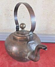 bouilloire ancienne cuivre martelé dinanderie 18 eme  copper kettle