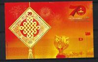 China Hong Kong 2019 70th Founding of China Stamp S/S