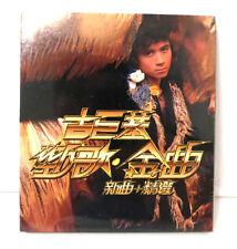 Leo Ku 古巨基 Solid Gold Hits 勁歌 . 金曲 CD + DVD