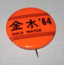 BARRY GOLDWATER BRIGHT ORANGE CHINESE POLITICAL CAMPAIGN PIN
