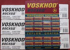 7 x 100 VOSKHOD Teflon Coated Double Edge Razor Blades 700 VOSHOD Made in Russia
