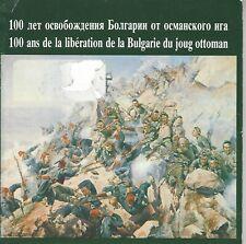 100 Year Anniversary of Liberation of the Balkans from the Turkish Yoke