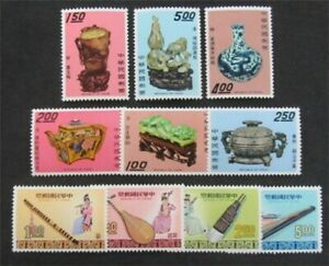nystamps China Taiwan Stamp # 1592//1603 Mint OG NH $20   L30y3326