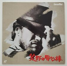 A Fistful Of Dollars Japanese Imported Laserdisc Japan Clint Eastwood Western