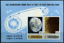Russia 1969 SG#MS3758 Space Exploration MNH M/S #D38724