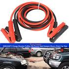 2000amp 2 Gauge Booster Cables 3m Power Start Jumper Heavy Duty Car Suv Van