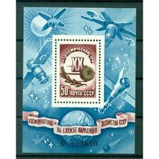 URSS 1977 - Y & T feuillet n. 121 - 20e anniversaire de l'ère spatiale