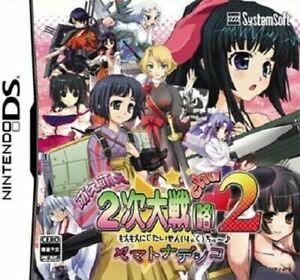 Moe moe 2ji Taisen Ryoku 2 chu Yamato Nadesico NDS Strategy Nintendo DS Japan