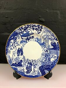 Royal Crown Derby Old Imari 1128 Dinner Plate XXX1X Circa 1976-3 Available