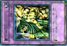 Ω YUGIOH CARTE NEUVE Ω RARE N° FET-JP051 Penalty Game!