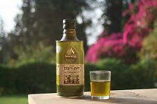 EXTRA VIRGIN OLIVE OIL HIGH QUALITY 16oz SYRIAN BREED FROM THR LAND OF THE BIBLE