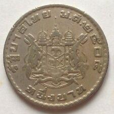 Thailand 1 Baht (BE 2505) 1962 coin