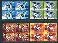 2006 Extreme Sports - MUH Complete Set in Blocks of 4