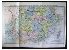 1879 McCarthy - ACROSS CHINA - COLOR MAP - Opium - Wrappers - 8