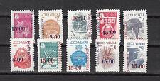 Uzbekistan Usbekistan MNH** 1993 Mi.17-26 Inverted  Overprint rare