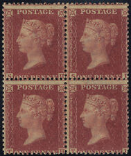 Queen Victoria 1861 1d rose-red (engraved letters Pl.50) MINT block of four