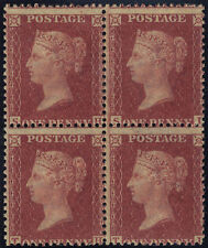 La REGINA VITTORIA 1861 1d ROSE-ROSSO (lettere incise Pl.51) come nuovo blocco di quattro