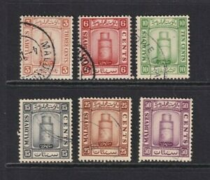 Maldive Islands Stamps x 6 Used  3c to 50c 1909.