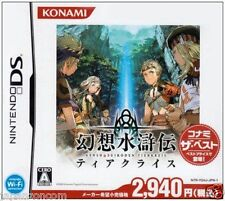 Used DS Gensou Suikoden Tierkreis (Konami the Best) NINTENDO JAPANESE IMPORT