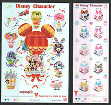 Japan 2013 Disney Character Mickey Mouse Winnie the Pooh Cartoon  S/S x 2 stamp