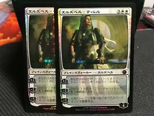 Elspeth Tirel FOIL Japanese Scars of Mirrodin NM/M Condition MTG