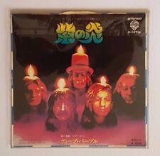 "Deep Purple - Burn - 1974 Japan Pressing - P-127W - Vinyl 7"""