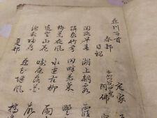 VTG Fujikawa Hyakusyu JAPANESE Writing brush Book Meiji Period Fujiwara no Teika