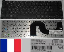 Clavier Azerty Français HP Probook 4310S 4311S V101726BK1 535308-051 577205-051