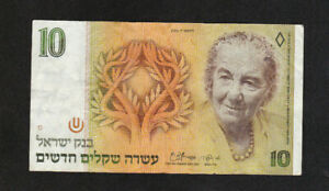 10 NEW SHEQUALIM FINE BANKNOTE  FROM ISRAEL 1987 PICK-53