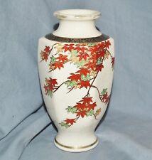 Vase Satsuma, Japan, signiert, handgemalt, Ahornzweige, 1.H. 20. Jh., 18 cm
