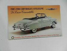 Franklin Mint 1950 CHEVROLET STYLELINE DeLUXE Convertible Brochure Pamphlet Mail