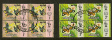 KEDAH ( Malaysia)  : 1971 Butterflies 1c & 2c SG 124-5 used  blocks of four