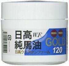 New Hokkaido Premium Horse Oil 100% Hidaka Western Farm Pure Horse Oil Gold 120g