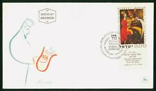 Mayfairstamps Israel FDC 1969 Painting Man Playing Harp First Day Cover wwr_0932