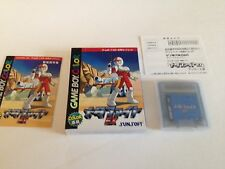 Meta Fight EX (Blaster Master) Game Boy GBC CIB Tested Japan Import US Seller