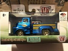 M2 Machines Auto Trucks  1958 Dodge COE Truck