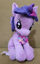 "NWT Aurora My Little Pony 6.5"" Plush Figure - Princess Twilight Sparkle"