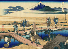 "HOKUSAI ~ Nakahara ~ A4 CANVAS PRINT 8""X 12"" ~ Japanese Art"