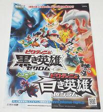 Nintendo 2011 Japanese Pokemon Black White BW Victini Movie Promo Mini Poster