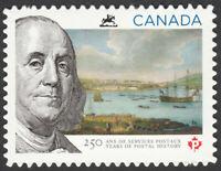 BENJAMIN FRANKLIN =250 Year Postal History= BKL Die Cut stamp Canada 2013 #2649i