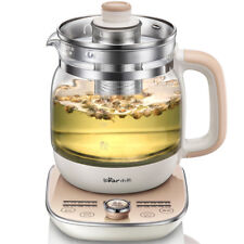 Bear Electric kettle 1.5L Glass Health Kettle Health pot YSH-A15W6 养生壶