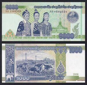 Lao 1000 kip 2008 FDS/UNC  C-08